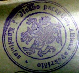 Jiezno parapijos komiteto antspaudas